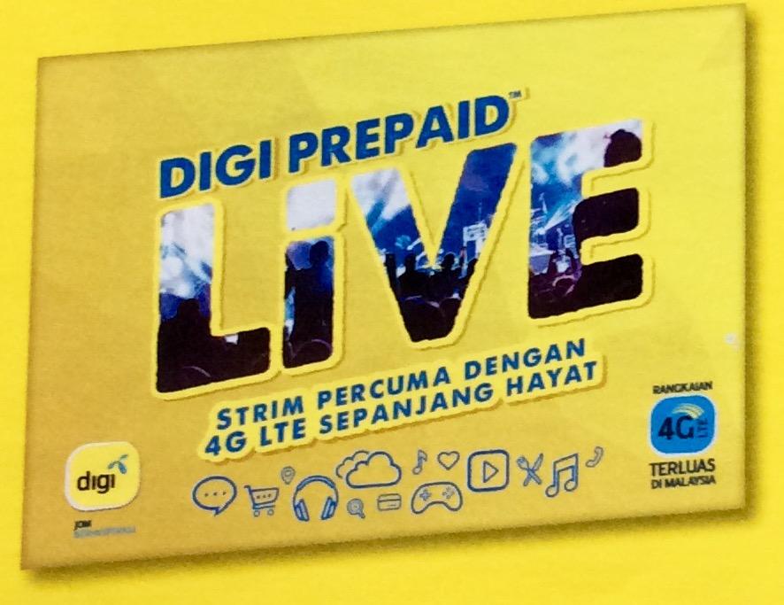 マレーシアのプリペイドSIM、DIGI LiVEの使い方