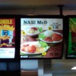 マレーシア風なマクドナルドメニューがある?