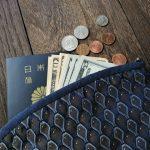 旅行で現金があったほうが良い場面